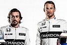 Alonso ve Button MP4-31'in tasarımından etkilenmiş
