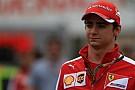 Haas: 'Ferrari Gutierrez'in performansını değerlendirecek'