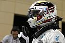 Hamilton: 'Brezilya'da kazanmak Senna'ya selam olur'