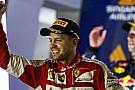 Singapur'da Kazanan Vettel, Hamilton Yarış Dışı Kaldı