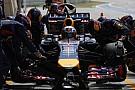 'Red Bull'un gitmesi F1'de kökten değişimi tetikleyebilir'