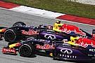 Red Bull: Audi sayesinde F1'de kalabiliriz