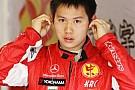 Lotus'un yeni test pilotu Adderly Fong