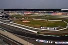 Almanya GP, 2015 takviminden kaldırıldı
