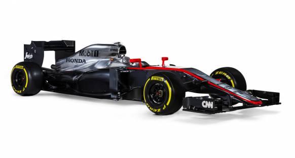 McLaren'in yeni aracı tanıtıldı
