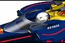 Red Bull випробувала власний концепт закритого кокпіта