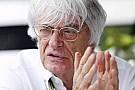 Екклстоун: Я не платив би на перегляд гонки Ф1