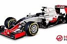 Haas представила дебютну машину в Ф1