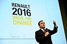 У Renault підтвердили повернення заводської команди