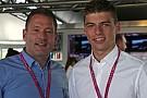 Макс Ферстаппен присоединяется к Red Bull Junior