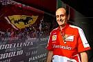 Лука Марморини ушел из Ferrari