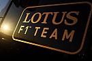 Lotus уволил пиарщика за твиты в адрес России