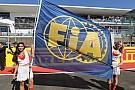 ФИА опубликовала календарь Ф1 на 2014 год