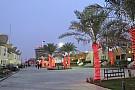 Слухи в Бахрейне