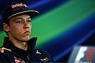 La Scuderia Toro Rosso dà il bentornato a Daniil Kvyat