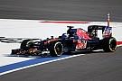 Toro Rosso também vai mudar engenheiros