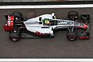 Haas и Sauber перейдут на обновленные моторы Ferrari