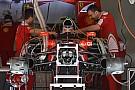 Ferrari: i cestelli dei freni anteriori sono asimmetrici