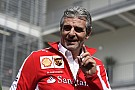 Аррівабене: Ferrari повинні більше ризикувати