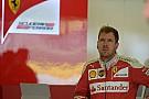 ベッテル「フェラーリのパフォーマンスダウンは不明」