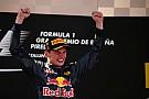 Sensationssieg von Max Verstappen in Barcelona nach Crash von Rosberg und Hamilton