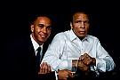 Mohamed Ali inspiró a un campeón de la F1