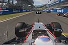 F1 2014: McLaren-Honda MP4-30 a játékban