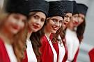 Az Orosz Nagydíj legszebb női egy csokorban
