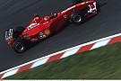 Michael Schumacher ezen a napon lett bajnok a Ferrarival: az első cím az olaszokkal