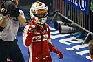 Mi áll Vettel híressé vált ujjmutogatása mögött?