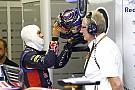 A Red Bullt nem lepi meg Vettel távozása, akivel barátok maradnak