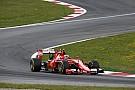 Vettel nem számít büntetésre, Raikkönen nem készült fel szombatra