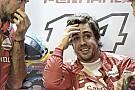 Raikkonen csúszkált, de lehetett volna sokkal rosszabb is: Alonso holnap előrébb kerülne