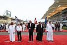 Ecclestone: Nem valószínű, hogy lesz Katari Nagydíj a Forma-1-ben
