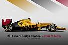 A Haas Racing tagadta, hogy a Ferrari