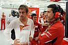 Alonso nem dolgozott Brawnnal, így véleménye sincs róla: jó stábbal rendelkeznek