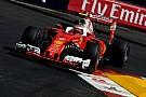 Ferrari no espera