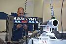 Breve análisis técnico: alerón trasero del Williams FW38