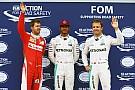 GP del Canada: ecco la griglia di partenza con Hamilton in pole