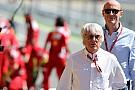 Формула 1 может выступать в Баку с чистой совестью, уверен Экклстоун