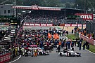 Le Mans 2017 será el 17 de junio