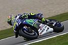 Нове шасі Yamaha не переконало Россі та Лоренсо