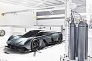 Компания Aston Martin показала гиперкар Ньюи