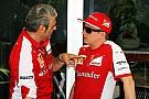 Контракт с Райкконеном был подписан после звонка президента Ferrari