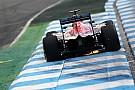 Гран При Германии: предварительная стартовая решётка