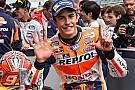 Márquez aterriza en Graz como embajador de MotoGP