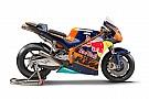 Galería: la nueva KTM RC16