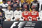 Ez a kép is azt bizonyítja, hogy Kimi és Vettel mennyire jó csapattársak a Ferrarinál