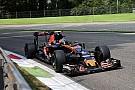 فريق تورو روسو سيُواصل إجراء الاختبارات المكثّفة على سيارته في سنغافورة