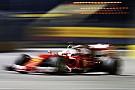 Las mejoras de Ferrari elevan la confianza de Vettel